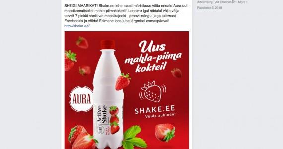aura_shake_facebook