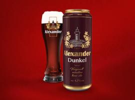 Alexander Dunkel viib kontserdile! maandumisleht